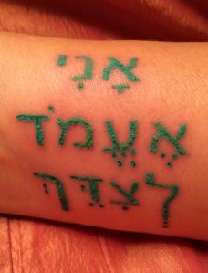 HebrewTat